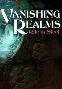 Обложка Vanishing Realms