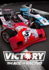 Обложка Victory Онлайн гонки