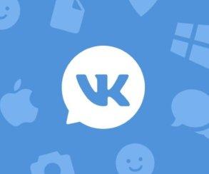 Узнайте, какие данные освоих пользователях собирает «ВКонтакте»
