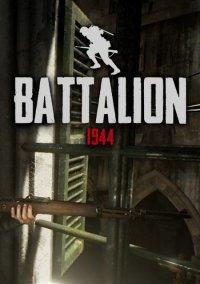 Обложка Battalion 1944