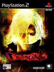 Обложка Devil May Cry 2