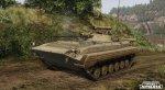 ОБТ танкового экшена от Obsidian Entertainment  начнется 13 сентября - Изображение 25