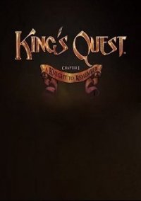 Обложка King's Quest: A Knight to Remember