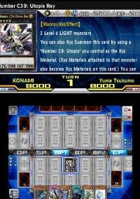 Обложка Yu-Gi-Oh! Zexal: World Duel Carnival