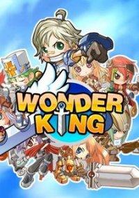 Обложка WonderKing