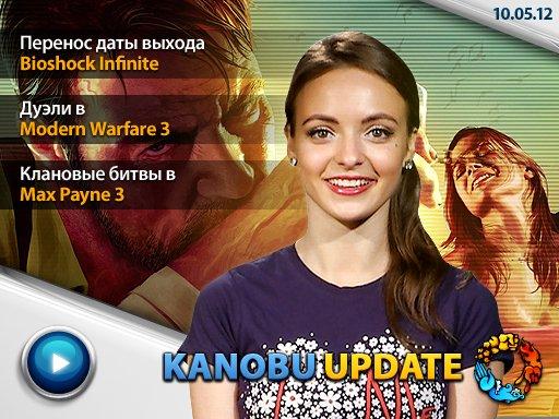 Kanobu.Update (10.05.12)