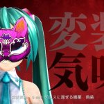 Скриншот Hatsune Miku: Project DIVA ƒ 2nd – Изображение 282