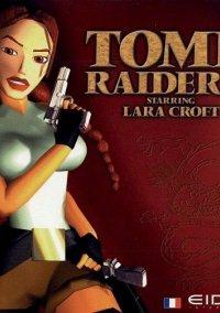 Обложка Tomb Raider II