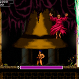 Скриншот Insanity's Blade