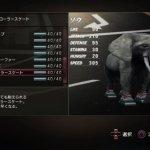 Скриншот Tokyo Jungle – Изображение 3