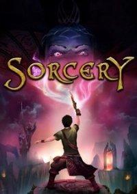 Обложка Sorcery (2012)