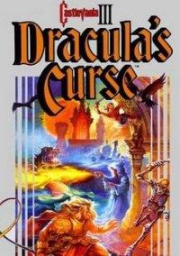 Обложка Castlevania III: Dracula's Curs