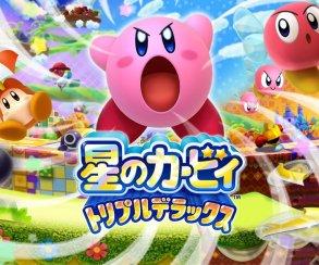 Бело-розовую 2DS упакуют с Kirby: Triple Deluxe для Европы