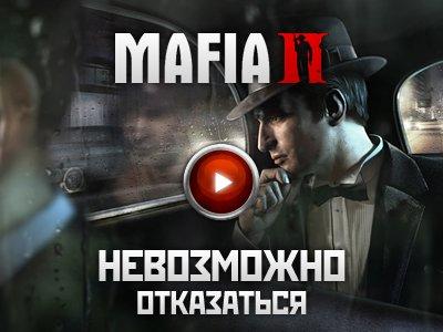 Mafia 2. Видеопревью