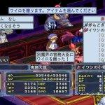 Скриншот Disgaea 4: A Promise Unforgotten – Изображение 255