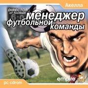 Обложка Director of Football
