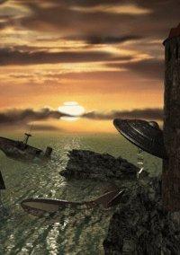 Обложка ГЭГ: Отвязное приключение