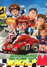 Обложка MOTOROADER MC