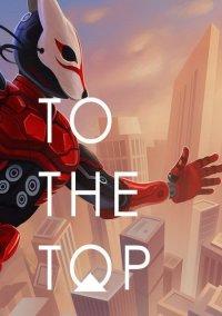 Обложка TO THE TOP