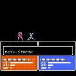 Скриншот Fire Emblem Gaiden