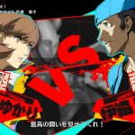 Скриншот Persona 4: The Ultimax Ultra Suplex Hold – Изображение 9