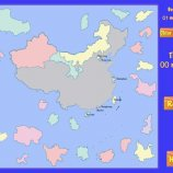 Скриншот China Puzzle Map