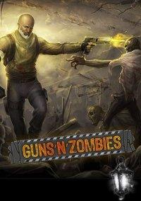 Обложка Guns N Zombies