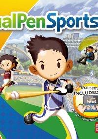 Обложка DualPenSports