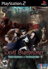 Обложка Shin Megami Tensei: Devil Summoner Raidou Kuzunoha vs. The Soulless Army