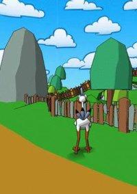 Обложка Ostrich Runner