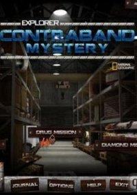 Explorer: Contraband Mystery – фото обложки игры