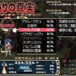 Скриншот Utawarerumono