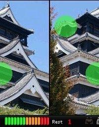 Обложка iSpot Japan