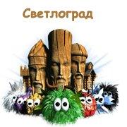 Обложка Светлоград