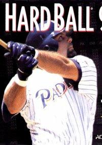 Обложка Hardball 99