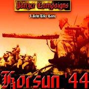 Обложка Panzer Campaigns: Korsun '44