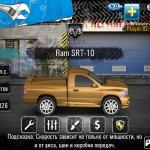 Скриншот Drag Racing 4x4 – Изображение 6