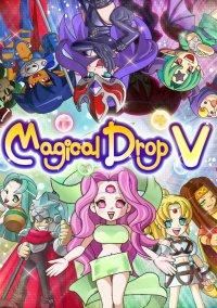 Обложка Magical Drop 5