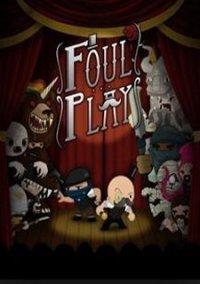 Обложка Foul Play
