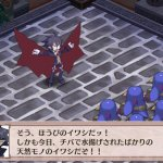 Скриншот Disgaea 4: A Promise Unforgotten – Изображение 42
