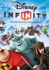 Обложка Disney Infinity