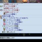 Скриншот Disgaea 4: A Promise Unforgotten – Изображение 262