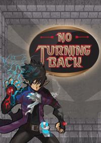 Обложка No Turning Back
