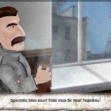 Скриншот Революционный квест