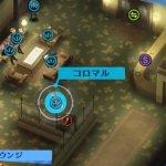 Скриншот Shin Megami Tensei: Persona 3 – Изображение 21