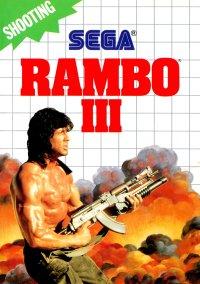 Обложка Rambo 3