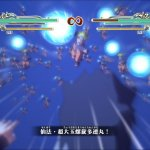 Скриншот Naruto Shippuden: Ultimate Ninja Storm Generations – Изображение 42