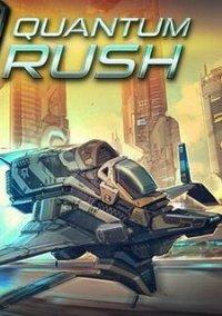 Обложка Quantum Rush