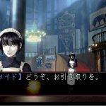 Скриншот Shin Megami Tensei: Devil Summoner - Soul Hackers – Изображение 30