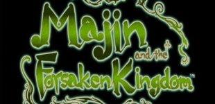 Majin and the Forsaken Kingdom. Видео #4
